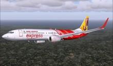 airindiaexpress-220x130