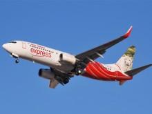 AirIndia_Express