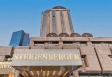 steigenberger-hotel-maslak
