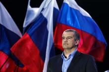 Sergey Valeryevich Aksyonov