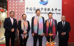 China visa application centre launch (640x480)