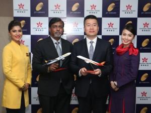 Jet-HongKong codeshare (640x479)