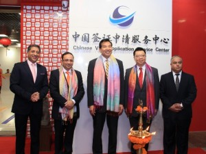 Now, apply for Chinese visa from Connaught Place – Tourism